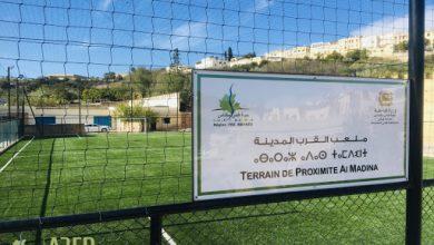صورة ملعب حي سباطي بسايس ضمن ثلاثة ملاعب جديدة للقرب تم إحداثها بفاس.