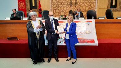 صورة تعزيزا لأواصر الأخوة بين المملكة المغربية وسلطنة عمان نظمت جماعة فاس يوم الخميس 24 فبراير 2021 على الساعة الثالثة زوالا بمقر جماعة فاس، حفل توقيع كتاب