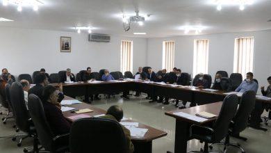 صورة اجتماع اللجنة المكلفة بالميزانية والشؤون المالية والبرمجة