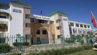 صورة جماعة فاس تتطلع الى تثمين أرشيفات المدينة (وكالة المغرب العربي للانباء الإثنين, 17 مايو, 2021)