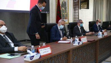 صورة التوقيع على أربع اتفاقيات شراكة بقيمة مليار درهم لدعم التنافسية الاقتصادية لجهة فاس مكناس (الإثنين, 24 مايو, 2021)